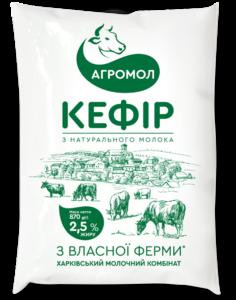Agromol_Kefir_2,5%_Paket