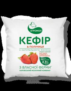 Agromol_Kefir_Klubnika_Paket