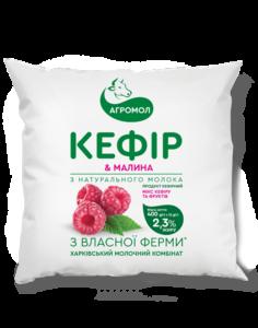 Agromol_Kefir_Malina_Paket