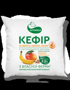 Agromol_Kefir_Mango_Paket