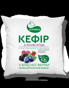 Agromol_Kefir_Yagoda_Paket