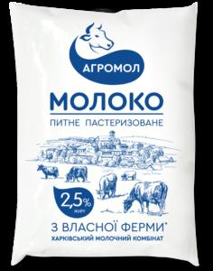 Agromol_Milk_Paket
